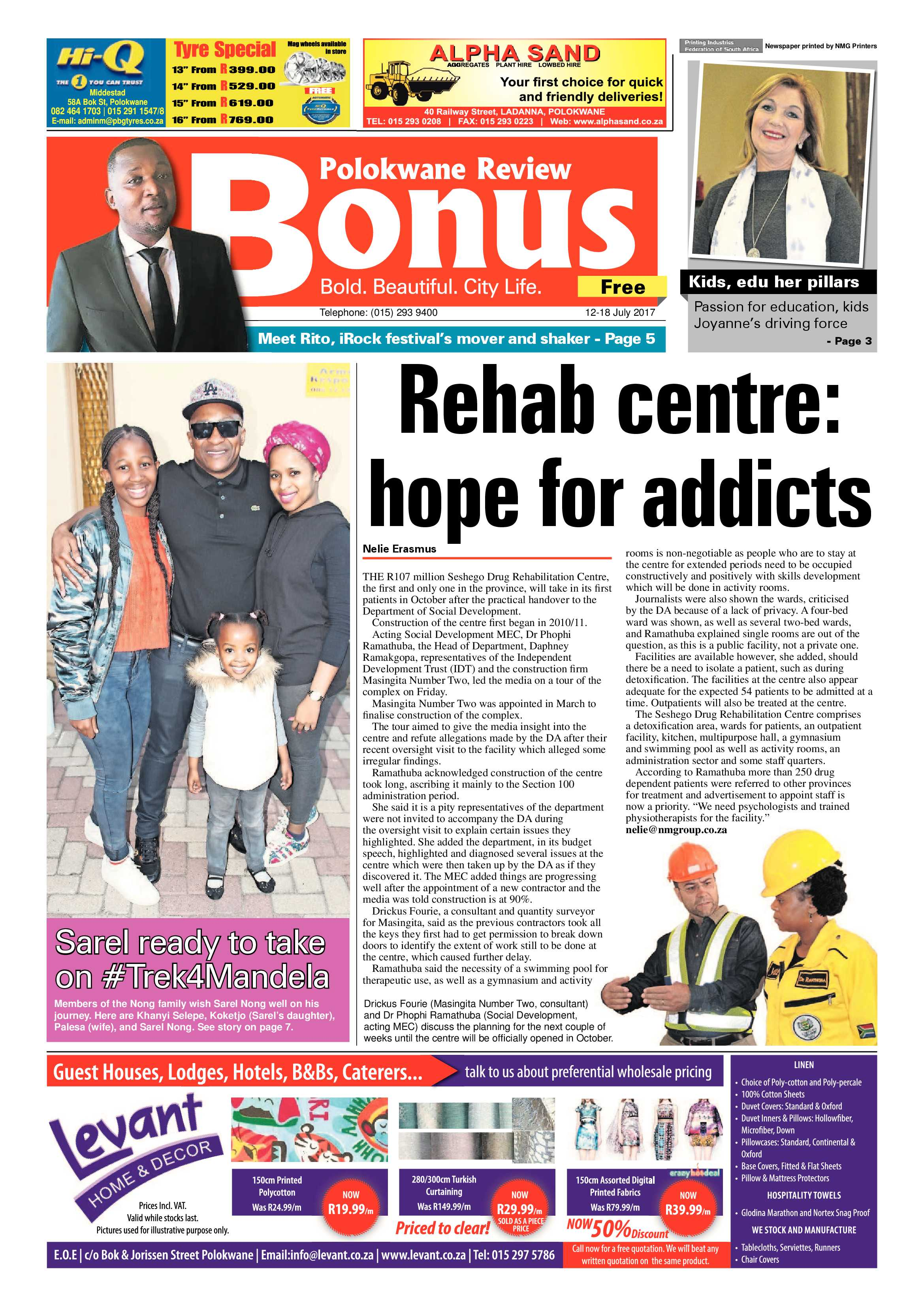 review-bonus-12-july-2017-epapers-page-1
