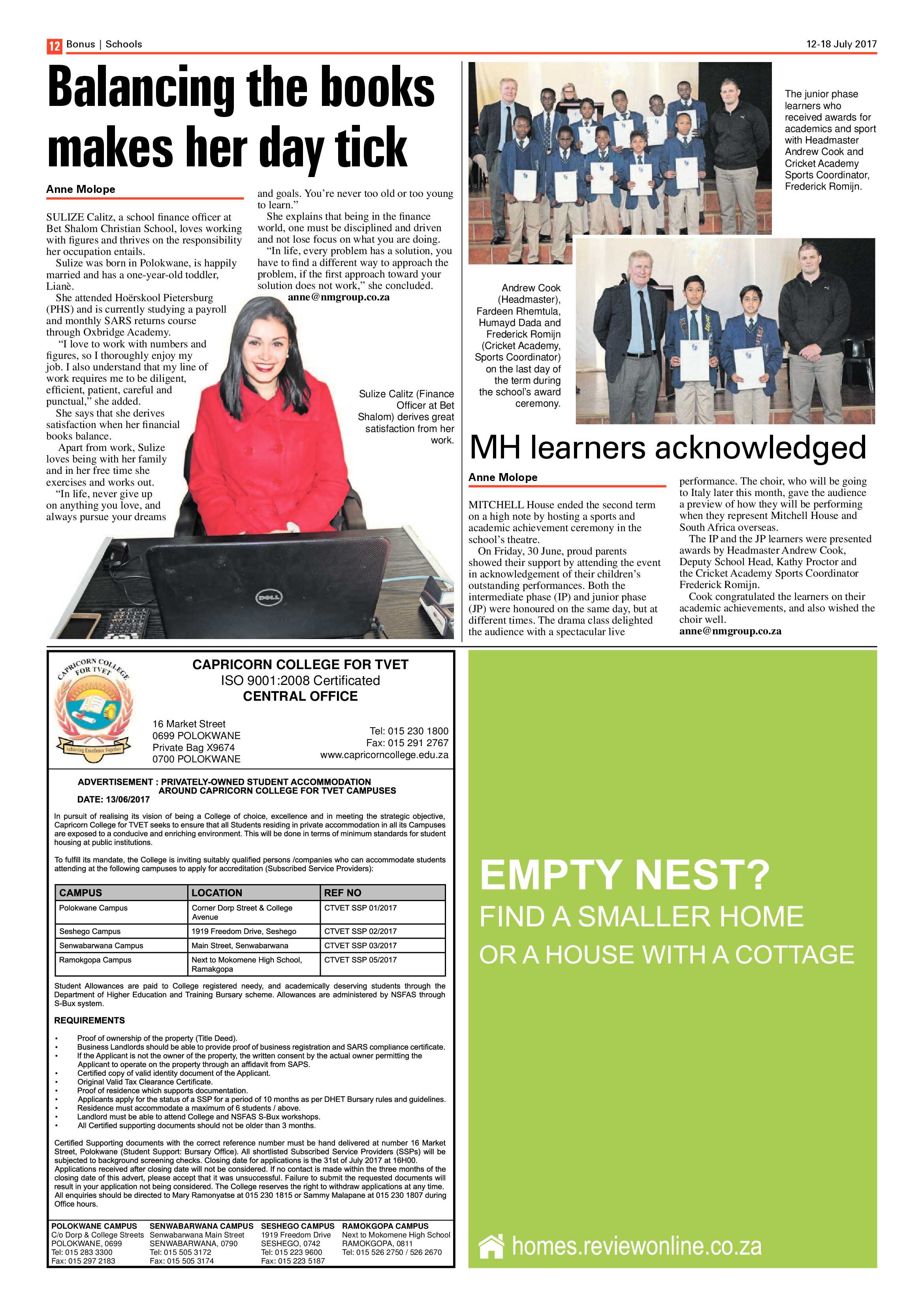 review-bonus-12-july-2017-epapers-page-12