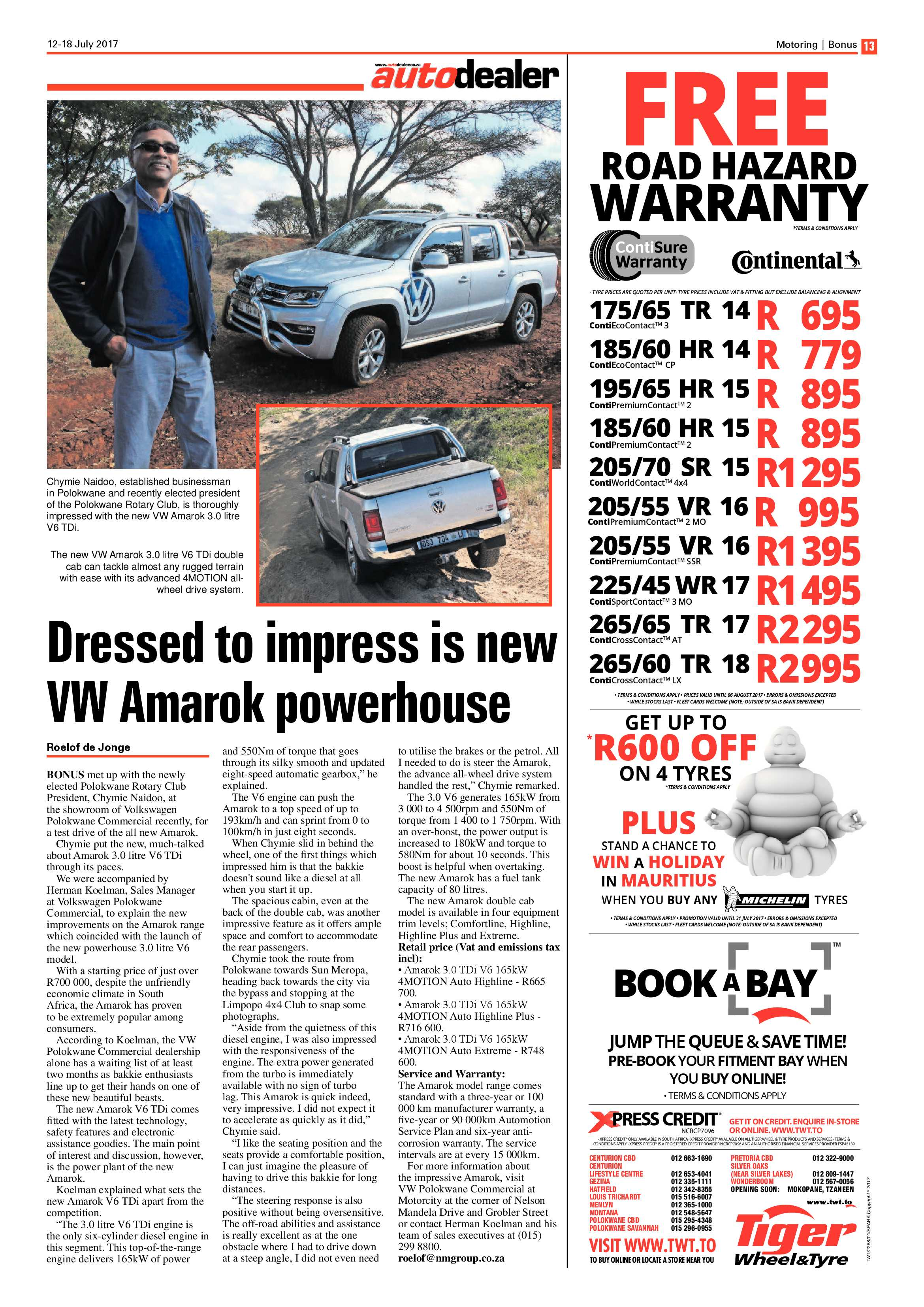 review-bonus-12-july-2017-epapers-page-13