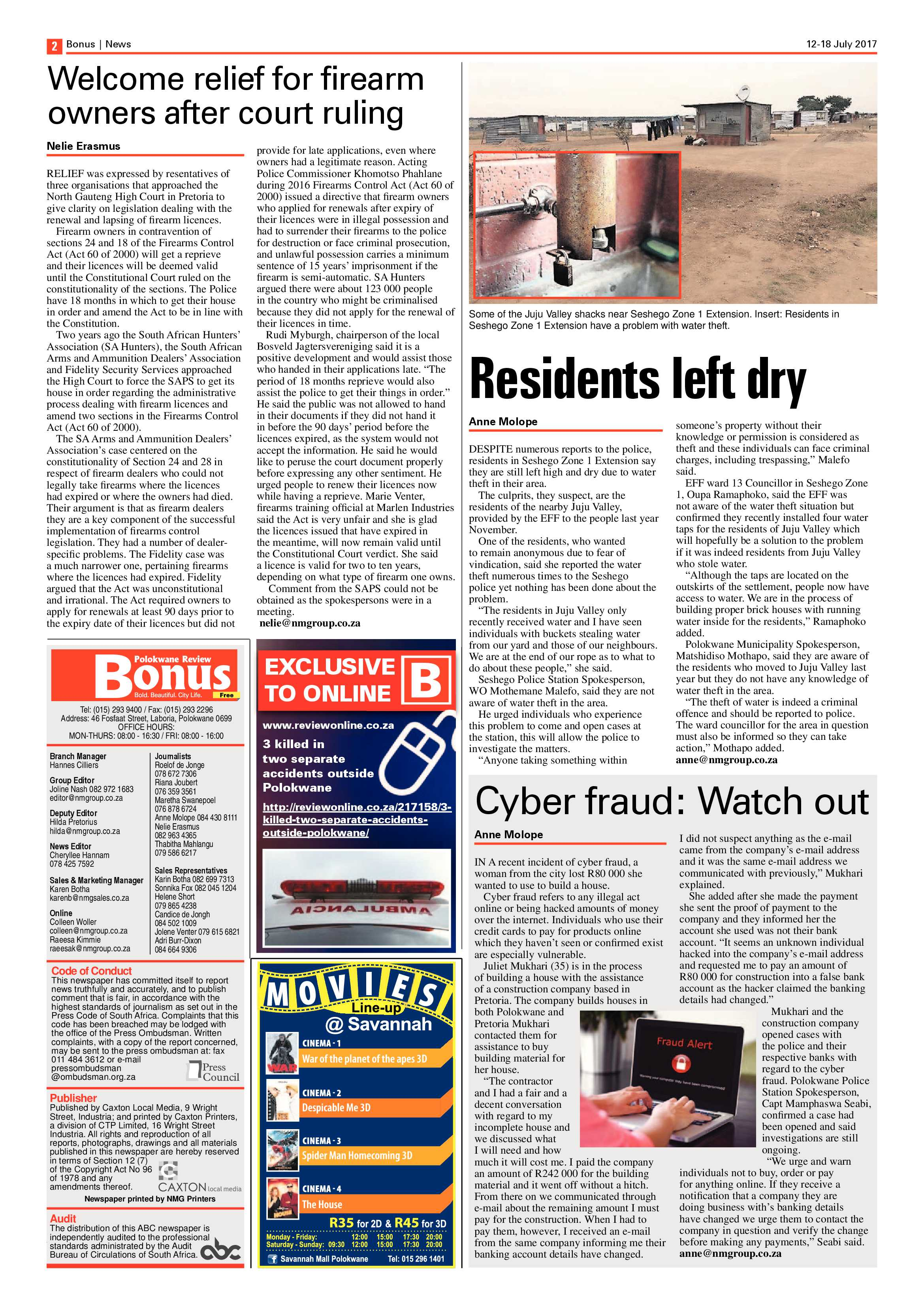 review-bonus-12-july-2017-epapers-page-2