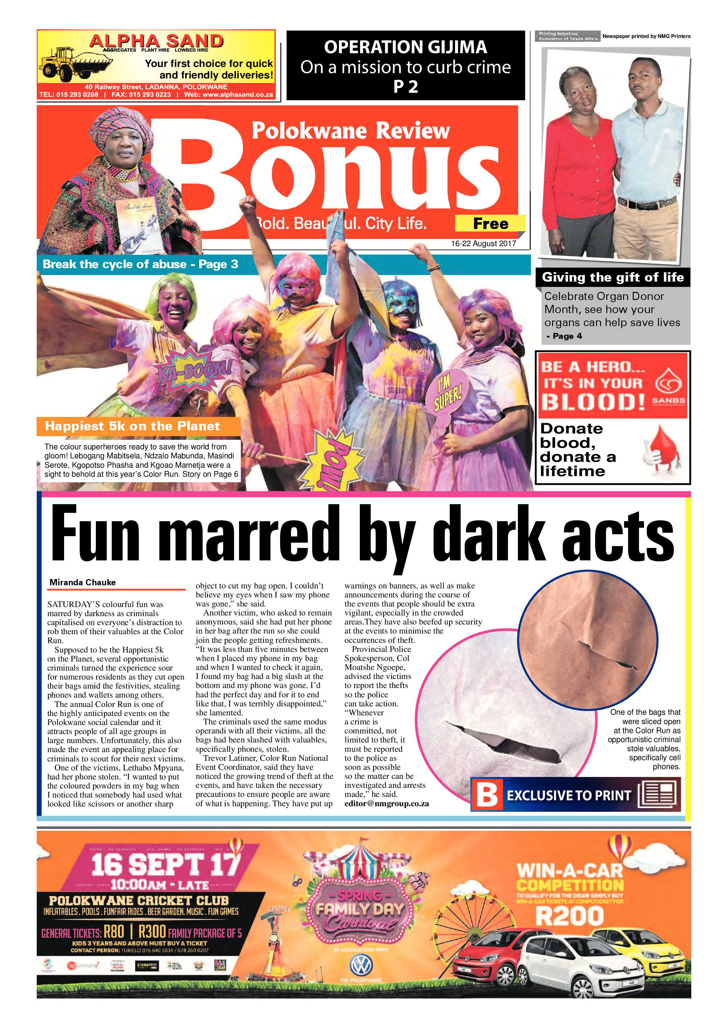 review-bonus-16-august-2017-epapers-page-1