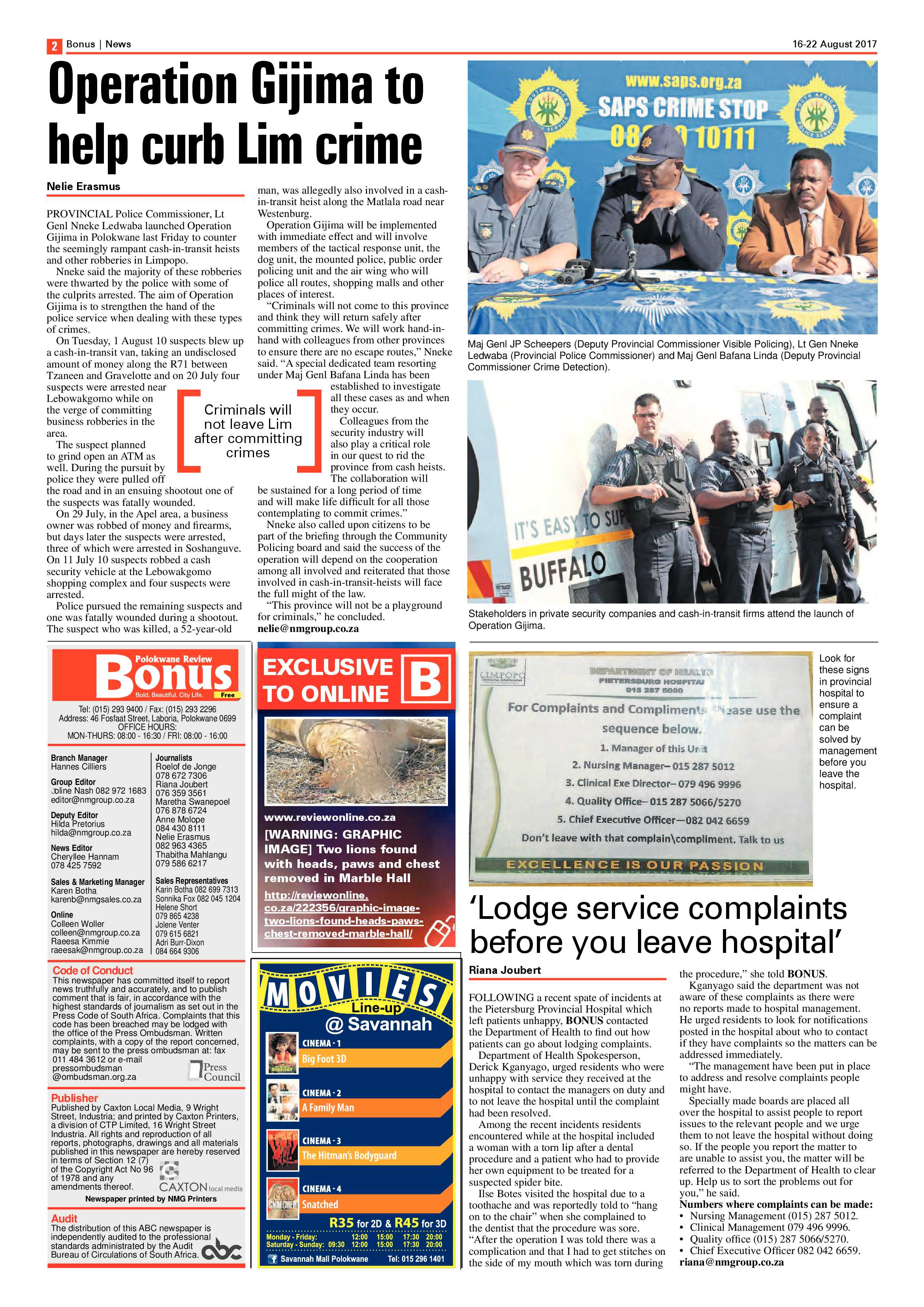review-bonus-16-august-2017-epapers-page-2