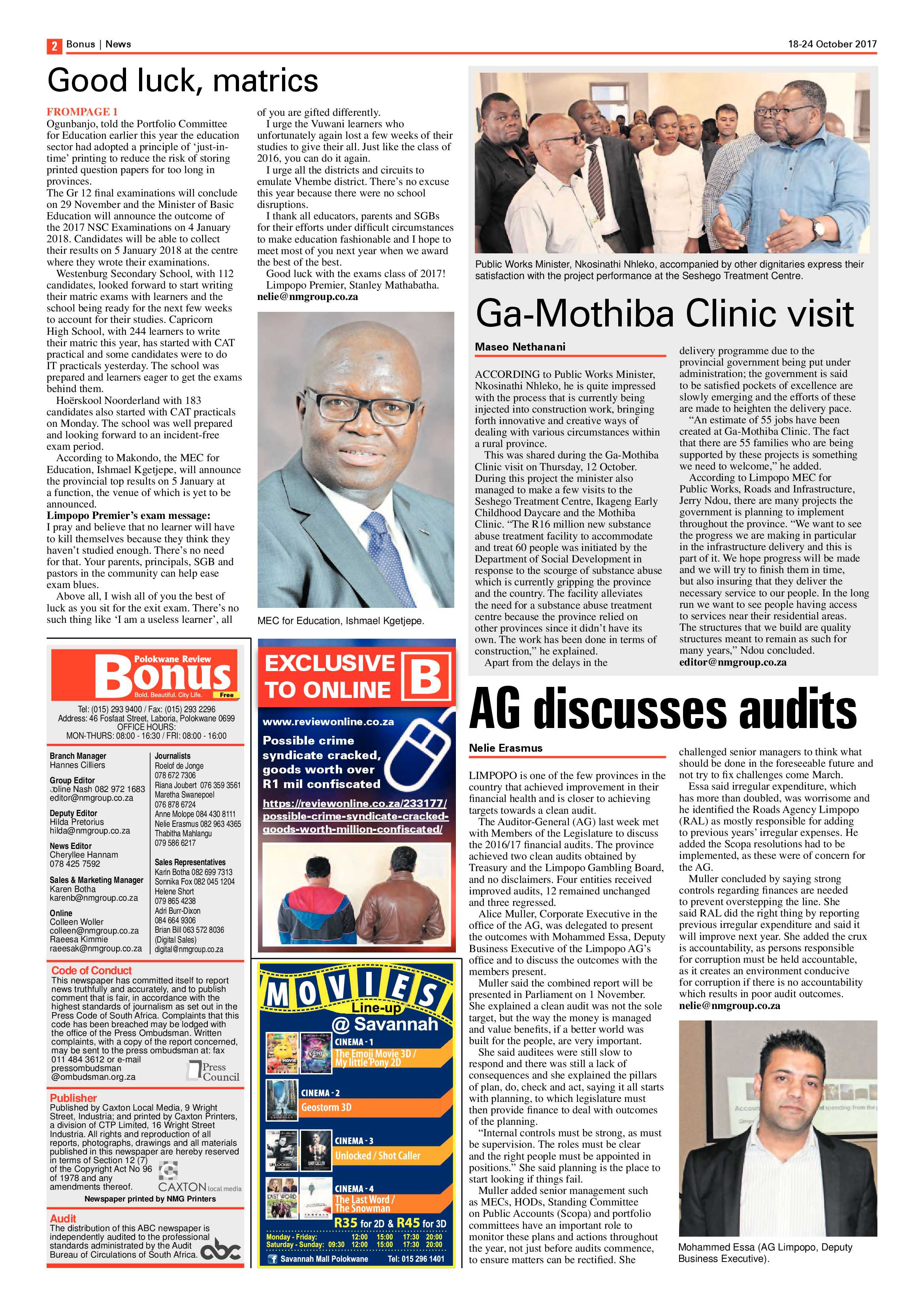 review-bonus-18-october-2017-epapers-page-2