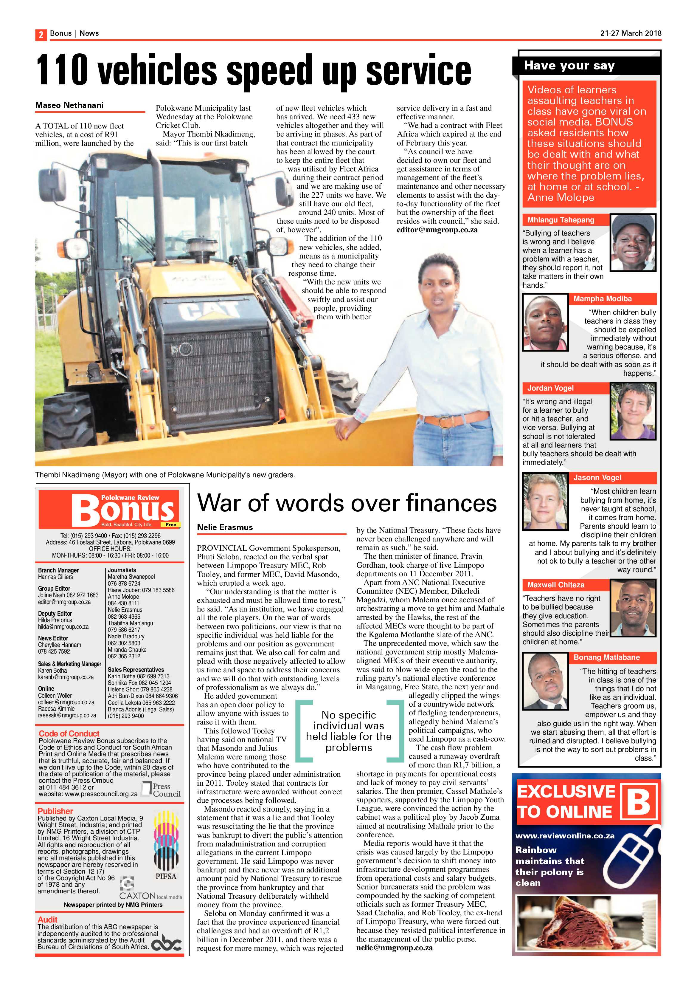 review-bonus-21-march-2018-epapers-page-2