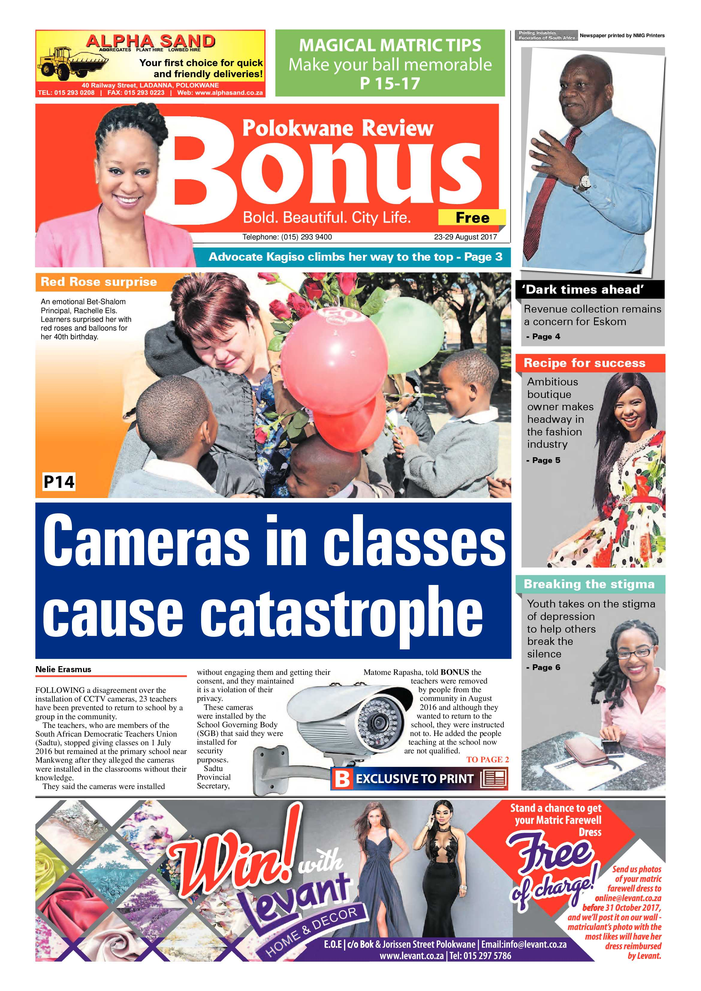 review-bonus-23-august-2017-epapers-page-1