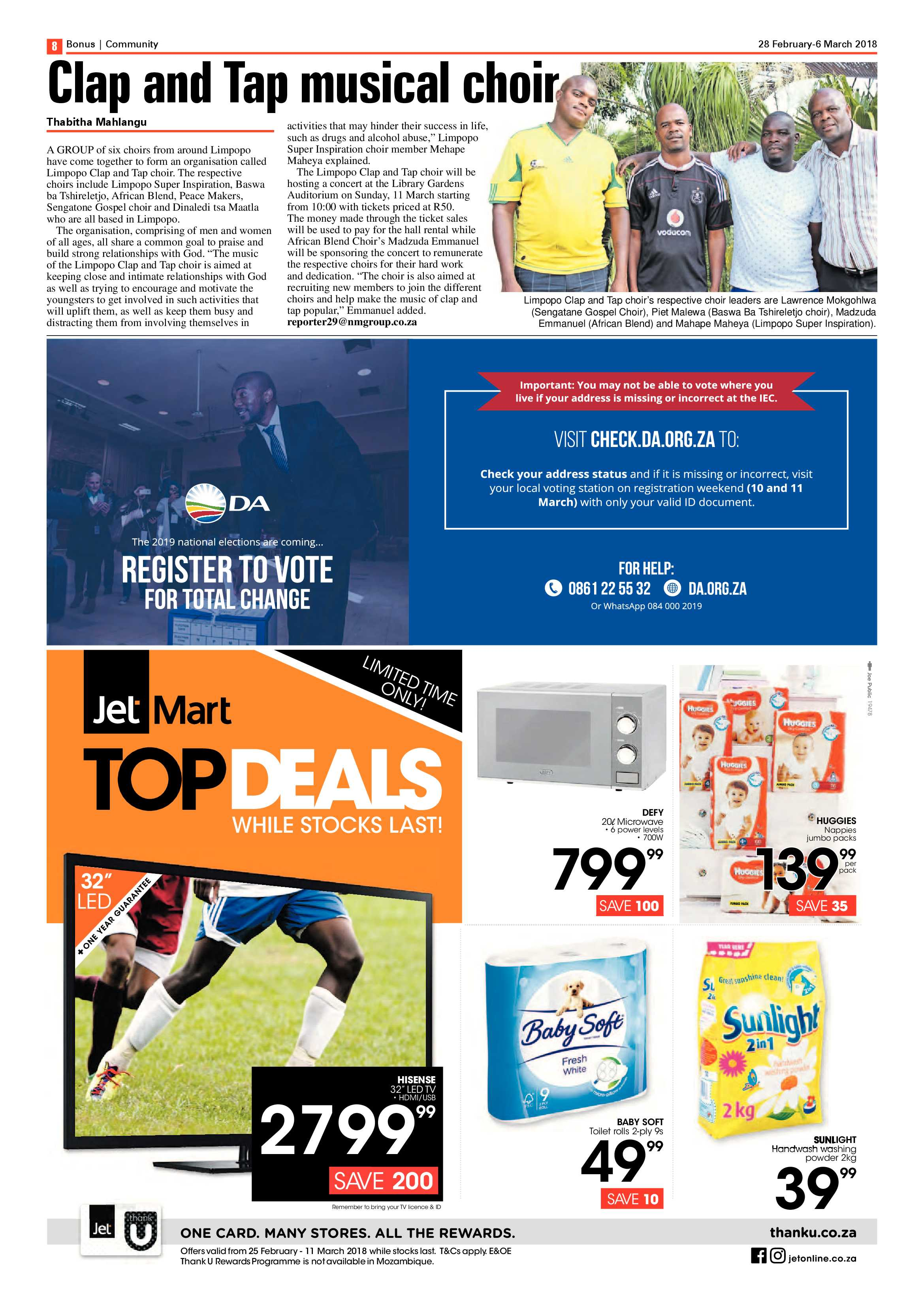 review-bonus-28-february-2018-epapers-page-8